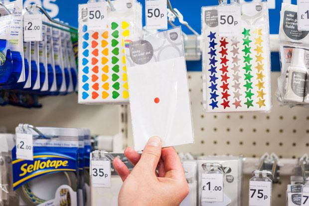 Art Sold dot: Dots (installation view)